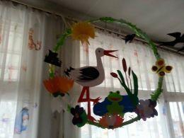 12 - Детска градина Търговище - ДГ 6 Пролет - Търговище