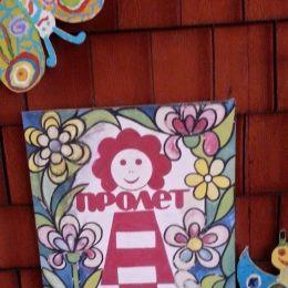 11 - Детска градина Търговище - ДГ 6 Пролет - Търговище