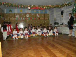 7 - Детска градина Търговище - ДГ 6 Пролет - Търговище